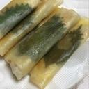 ささみとチーズと大葉の春巻