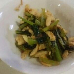 カルシウムとろう!小松菜ササミのマヨ炒め