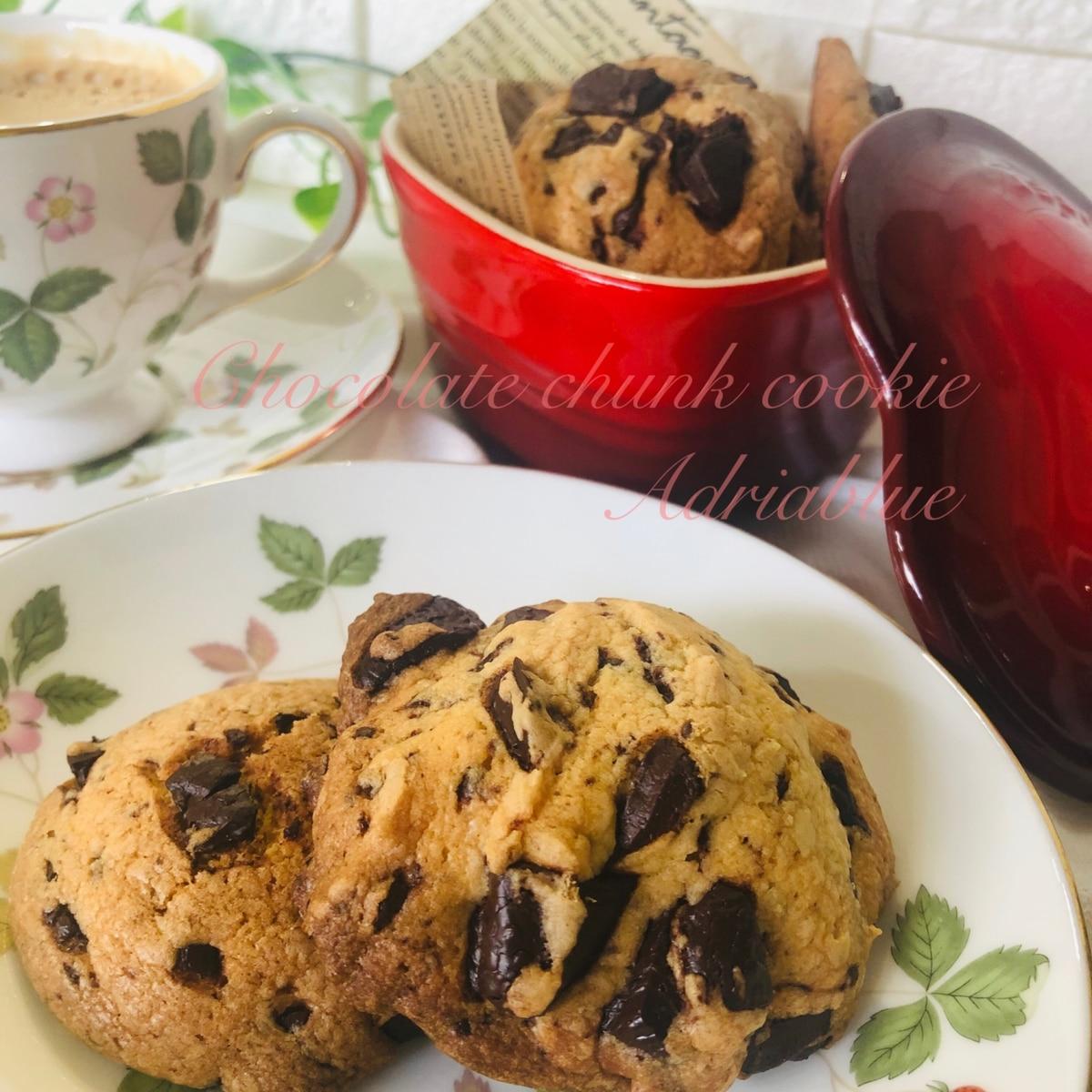 チョコ チャンク クッキー 東京の絶品クッキー!センスの良い手土産が買えるお店16選