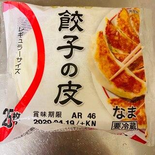 ★あまっても大丈夫!★餃子の皮の保存法と活用法★