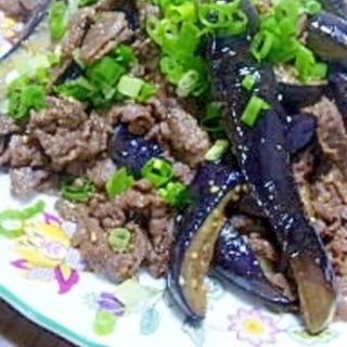 すり胡麻たっぷり☆牛肉と茄子の胡麻味噌炒め