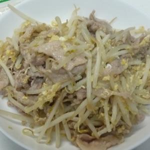 豚肉と玉子のもやし炒め