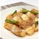 カサ増し&ヘルシーに♩簡単 豆腐の豚肉巻き