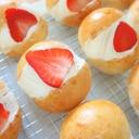 クリーム挟むだけ♪イタリア発菓子パン☆マリトッツォ