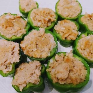 母の日レシピ☆ピーマンの肉詰め 冷凍肉団子を使って