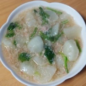 ★こかぶの柚子風味カニ餡かけ☆