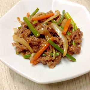 プロ直伝‼︎牛肉とにんにくの芽の炒め