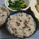 もち米でお赤飯
