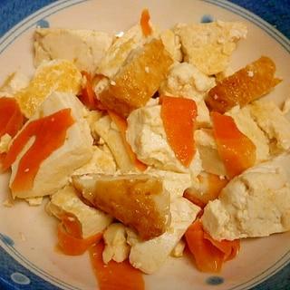 さつま揚げ・塩豆腐