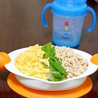 9ヶ月からの離乳食@赤ちゃんの三色丼(鶏そぼろ)