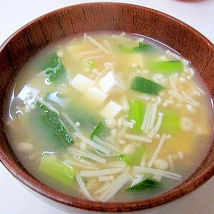 *小松菜とえのき・豆腐の味噌汁*