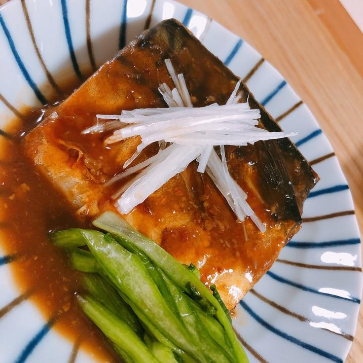 献立 サバの味噌煮 「サバのみそ煮」の献立・レシピ