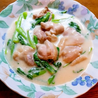 小松菜と鶏肉のクリーム煮