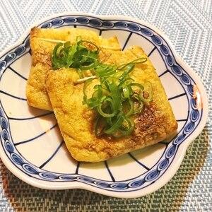 妄想居酒屋OPEN☆油揚げの納豆詰め