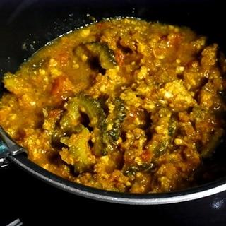 カレー粉で作る、ゴーヤとひき肉の夏カレー
