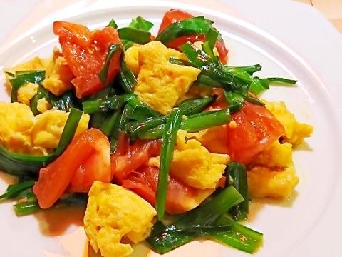 トマトニラ玉炒め