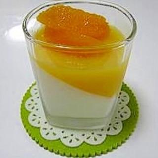オレンジとミルクの2層ゼリー