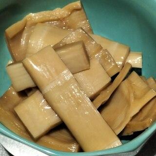 タケノコの水煮で簡単作り置き♪おつまみメンマ