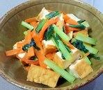 厚揚げと小松菜と人参の炒め煮++