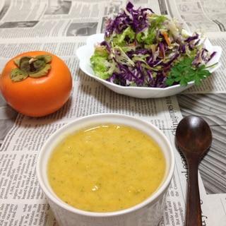 柿ドレッシングdeシャキシャキ生野菜サラダ♪