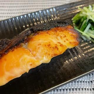 北海道鮭の西京味噌漬け