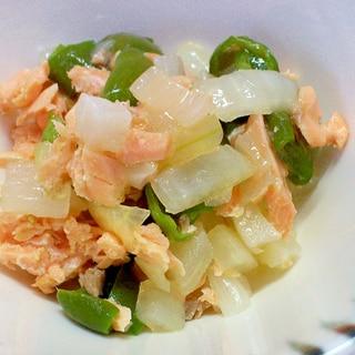 鮭とピーマン、玉ねぎの炒め煮