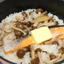 ストウブDe〜鮭としめじの炊き込みご飯