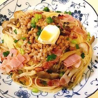 ☆簡単納豆とベーコンの和風パスタ☆