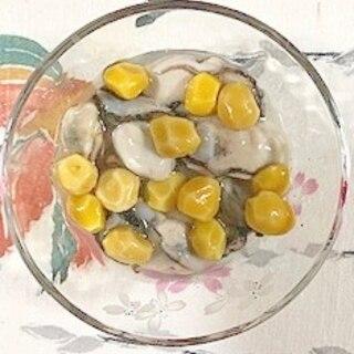 牡蠣の和え物に、銀杏水煮