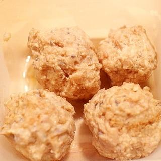 フープロで簡単レシピ♪超ヘルシー肉団子