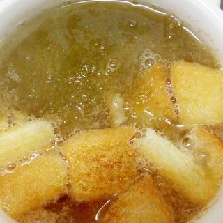 お湯を注ぐだけの簡単スープ☆とろろ昆布と油揚げ☆