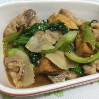 豚肉と厚揚げチンゲン菜炒め