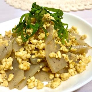 ヘルシーで簡単★絹豆腐で炒り豆腐