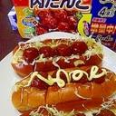 キャンペーンレシピ 肉団子のホットドッグ