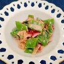 モロッコいんげんの醤油麹サラダ