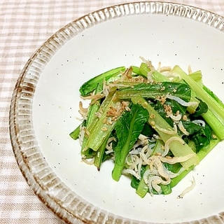 小松菜としらすの炒めもの✿