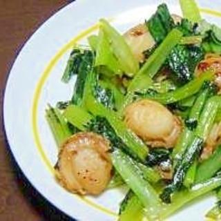 ベビーホタテと小松菜のコンソメ炒め