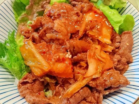 牛キムチ丼