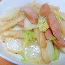白菜と長いもとウィンナー炒め