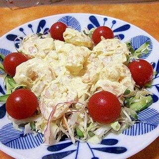 むき海老のマヨカレーサラダ