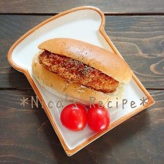 おさつコロッケパン