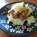 鶏レバーとキャベツの中華炒め