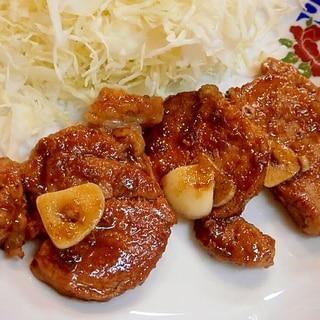 豚ヒレ肉のガーリックとんてき