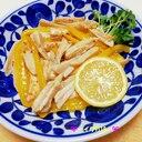 鶏ヤゲン軟骨とパプリカの塩レモン炒め