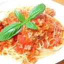 たっぷりバジルのトマトミートスパゲッティ