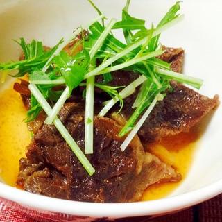 牛ハラミの生姜煮