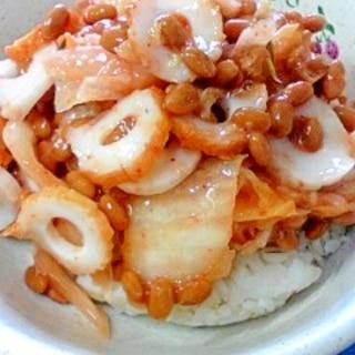 納豆の食べ方-キムチちくわ♪