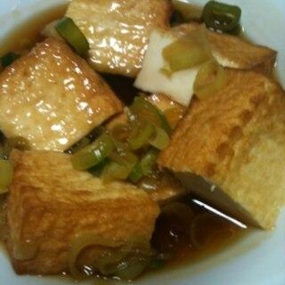 揚げ豆腐の和風アンかけ