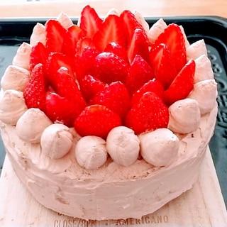 600円で苺チョコクリームケーキ!