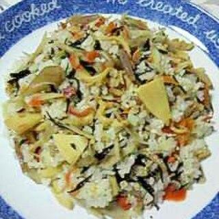 ホッキ貝の混ぜ御飯